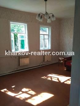 Дом, Основа - Image6