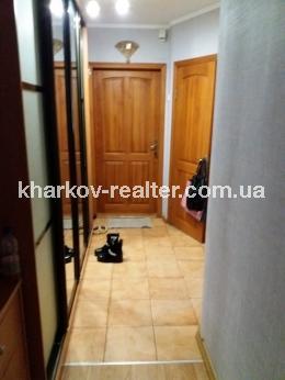 2-комнатная квартира, подселение, Конный рынок - Image8