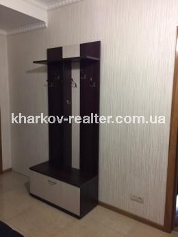 3-комнатная квартира, Гагарина (нач.) - Image21