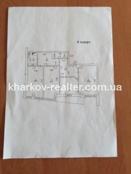 3-комнатная квартира, Гагарина (нач.) - Image24