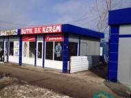 киоск, Салтовка - фото 1