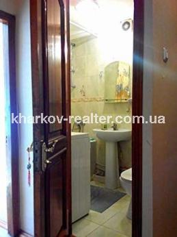 1-комнатная квартира, Павловка - фото 4