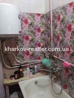 3-комнатная квартира, Конный рынок - Image13