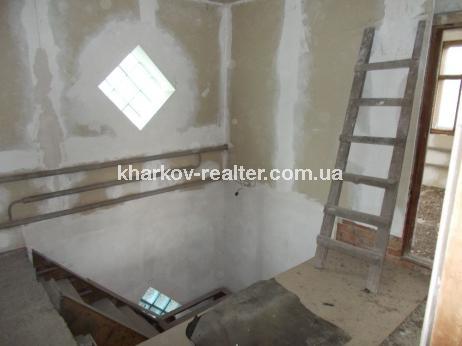 Дом, Основа - Image13