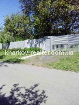 Часть дома, Харьковский - Image1