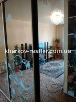 1-комнатная квартира, Харьковский - фото 4