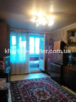 1-комнатная квартира, Салтовка - фото 2