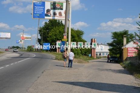 помещение, Дергачевский - Image2