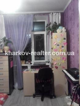 2-комнатная гостинка, П.Поле - Image2