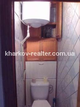 3-комнатная квартира, Нов.Дома - Image10