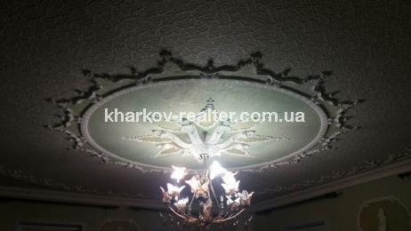 Дом, Дергачевский - фото 11