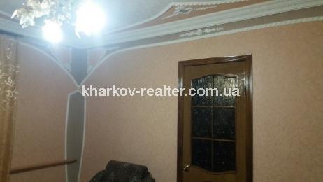 Дом, Дергачевский - фото 12