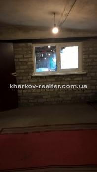 Часть дома, п. Новозападный (Новые дома) - Image13