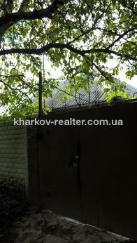 Часть дома, п. Новозападный (Новые дома) - Image19
