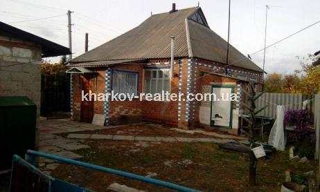 Дом, Волчанский - фото 2