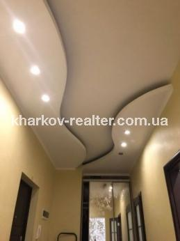 2-комнатная квартира, Москалевка - фото 1