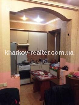 3-комнатная квартира, Конный рынок - Image1