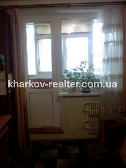 1-комнатная квартира, подселение, Роганский - Image1