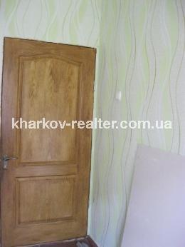 1-комнатная квартира, подселение, Залютино - Image1