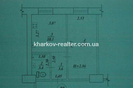 1-комнатная квартира, Н.Бавария - Image7