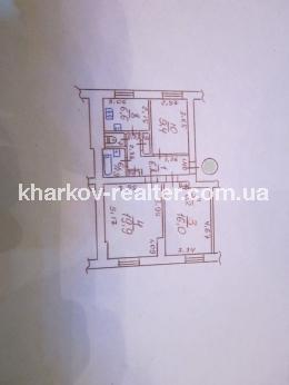 3-комнатная квартира, ХТЗ - фото 10