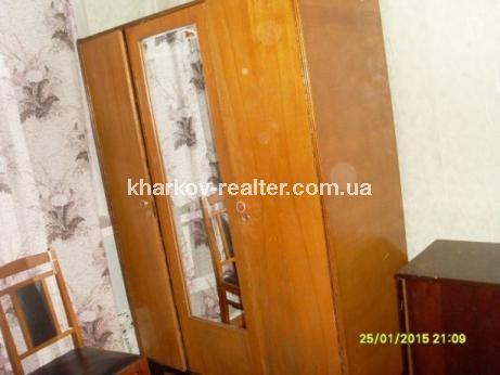 3-комнатная квартира, Нов.Дома - фото 3
